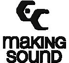 ec making sound